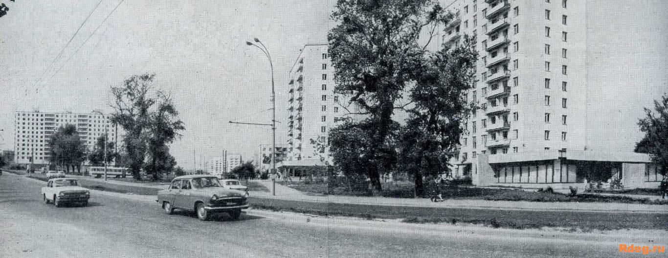 Дегунино 1972г.jpg