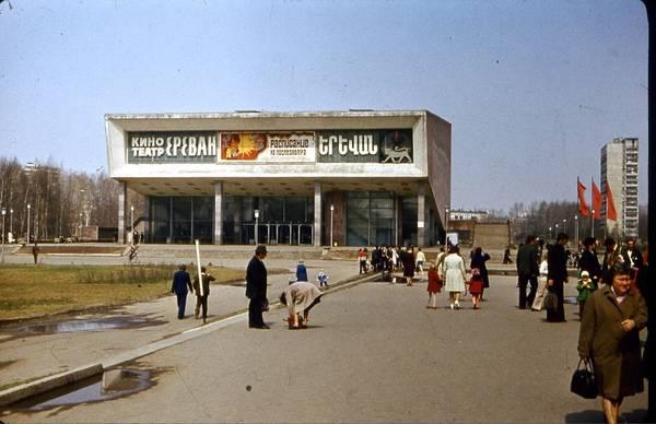 Кинотеатр -Ереван- 1979г.jpg
