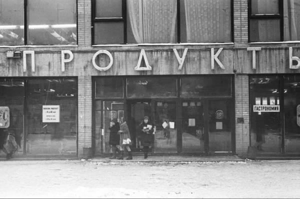 Бескудниковский бульвар. Магазин «Продукты» 1972-1974г.jpg