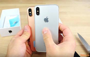 iphone-X-china-clone-5.thumb.jpg.9d261621665ef35c452faca0f55941ee.jpg