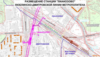 lianozovo-plan-b.jpg