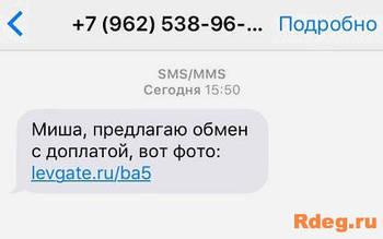 scums-phone-1.thumb.jpg.05358c2466a03df7664fb85e06a15b3c.jpg