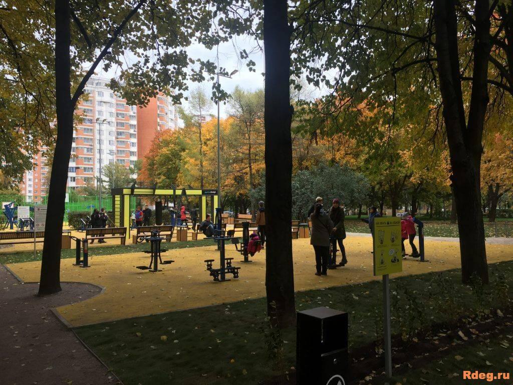 Парк имени Святослава Фёдорова-3.jpg