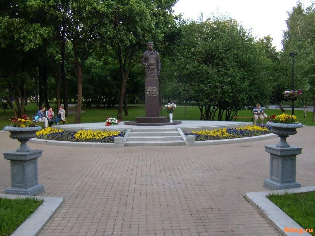 Парк имени Святослава Фёдорова-7.jpg
