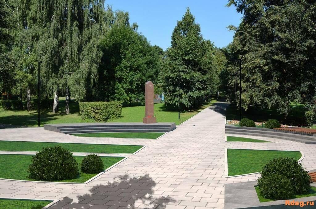 Парк имени Святослава Фёдорова-2.jpg