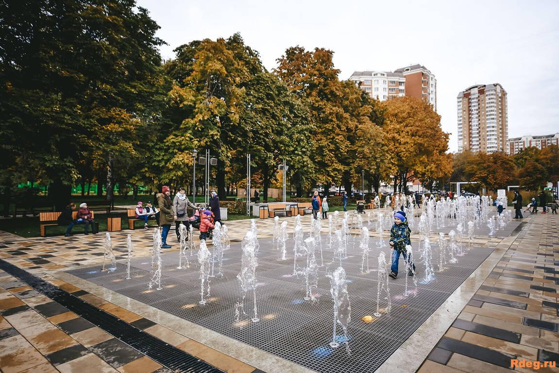 Парк имени Святослава Фёдорова-1.jpg