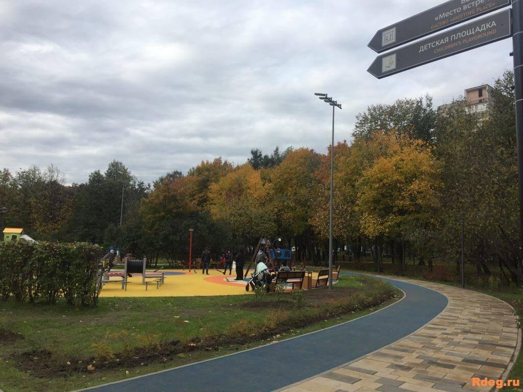 Парк имени Святослава Фёдорова-6.jpg