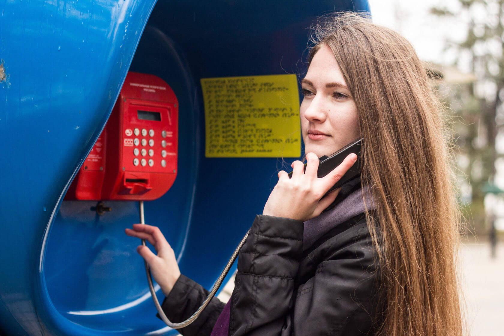 Голосовое поздравлений по телефону всегда традиции